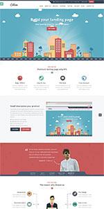 Шаблоны для битрикс бесплатные шаблон сайта под битрикс